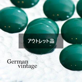 【B品】ドイツヴィンテージカボション ラウンド 緑 2個  ルーサイト