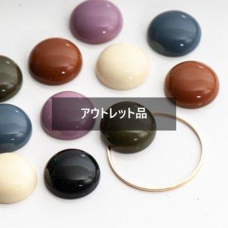 【B品】ソリッドカラーのラウンドカボション 1個 貼り付けパーツ