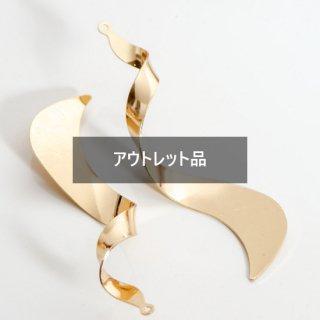【B品】螺旋チャーム ゴールド 2個 ツイストチャーム メタルパーツ ひねり