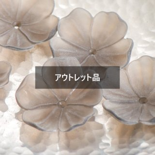 【B品】大きなお花のドイツヴィンテージビーズ グレー 2個  アクリルビーズ  ルーサイトビーズ フラワー