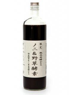 ノニ&野草酵素