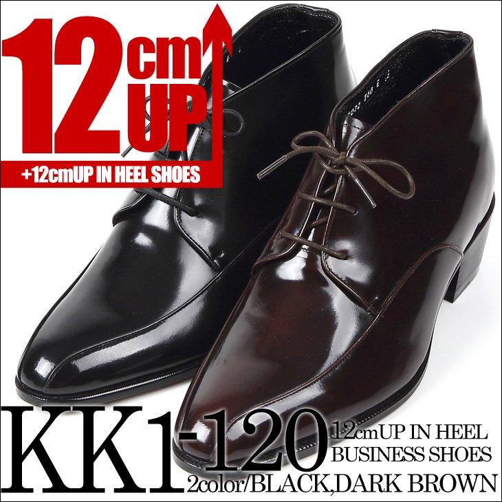 シークレットシューズ 12cmアップ 本革 12cm背が高くなる靴 送料無料 kk1-120
