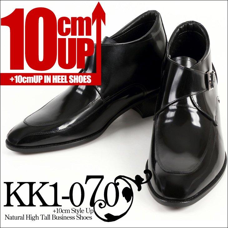 【本革】シークレットビジネスシューズ 10cmUP ハイカット モンクストラップ 送料無料 kk1-070