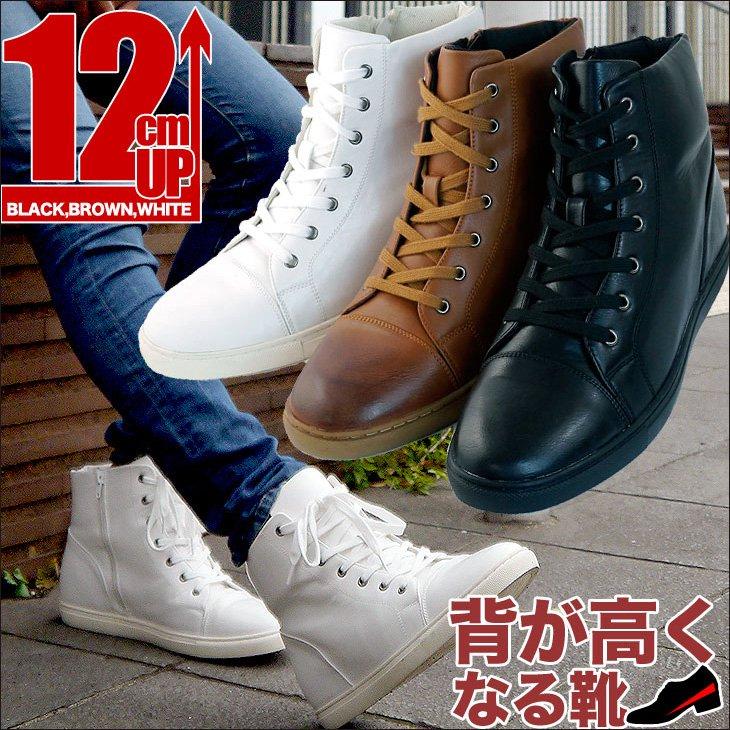 【全3色】シークレットブーツ 12cmUP ワークブーツ 12cmUP 13cmUP sc-4-12cm【カスタマイズ対応】