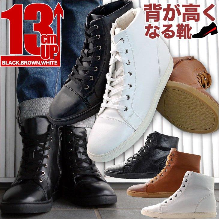 【全3色】シークレットブーツ 13cmUP ワークブーツ 13cmUP 14cmUP sc-4-13cm【カスタマイズ対応】
