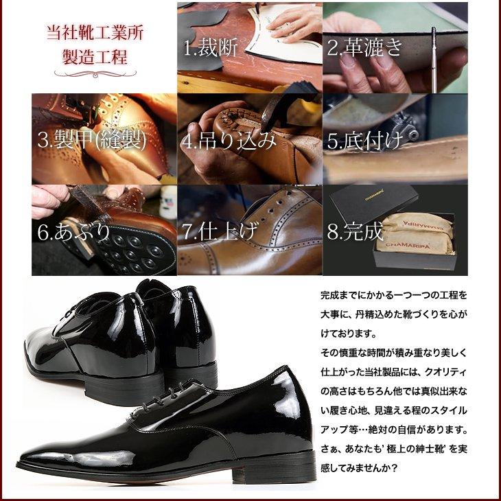 シークレットスニーカー 6cmアップ シークレットシューズ 本革 kk2-100