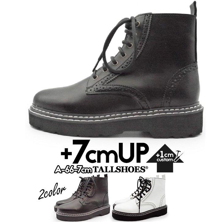 シークレットブーツ 7cmアップ メンズ ブーツ 7cm背が高くなる靴 a-66