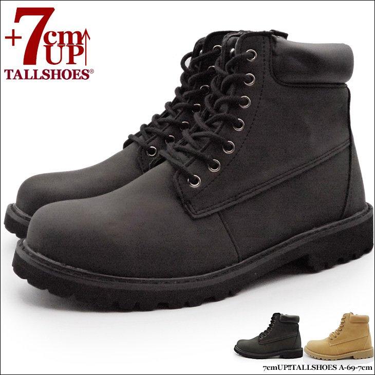 シークレットブーツ 7cmアップ メンズ ブーツ 7cm背が高くなる靴 合成皮革 a-69
