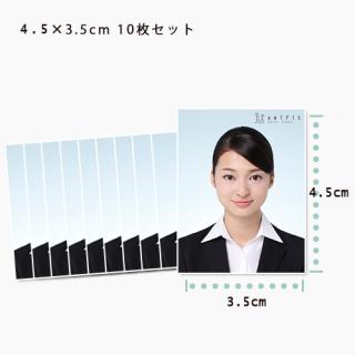 【10枚セット】4.5x3.5(履歴書用)…10枚