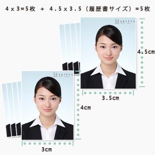 【10枚セット】4x3…5枚 & 4.5x3.5(履歴書用)…5枚