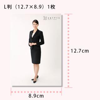 L判(12.7×8.9)…1枚
