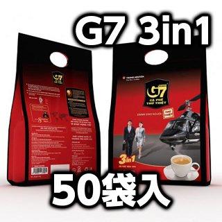 G7 3in1 50袋入インスタントコーヒー チュングエン