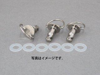 【MV AGUSTA】F4シリーズ用チタンクイックファスナーセット (MVアグスタ)