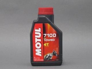 【MOTUL】モーターサイクルエンジンオイル 7100 4T 10W-60 1L (モチュール)