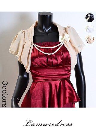 ○パールリボンのボレロ1529/ 黒・ベージュ 演奏会 ラミューズドレス通販