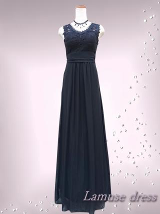 ボジョレー・ブラック ロングドレス8649 / 演奏会 ラミューズドレス通販