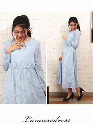 オパール加工  ライトブルー袖付きドレス3461