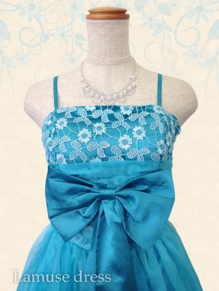 ●リボンChuchu/声楽ロングドレスブルー9357/ 演奏会 ラミューズドレス通販