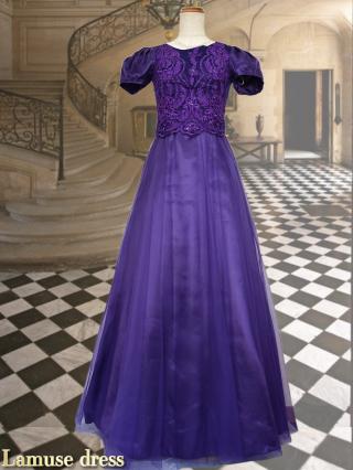 マドリガーレ・パープル ロングドレス2711ステージドレス ラミューズ