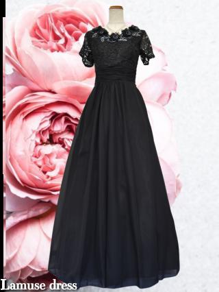 カメリアブラック 袖付きロングドレス4953 /演奏会 ラミューズドレス通販