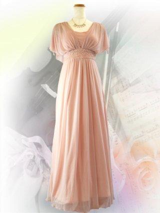 【ストラップ調節可!!】グレースドレス ピンク お袖付ロングドレス8097/演奏会ステージ衣装