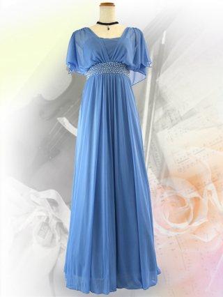 【ストラップ調節可!!】グレースドレス  ブルー お袖付ロングドレス8097/演奏会ステージ衣装