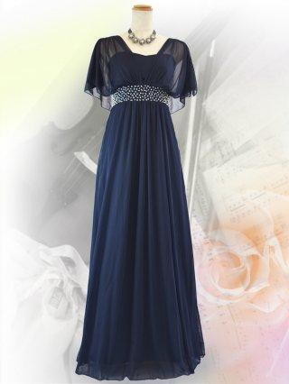 【ストラップ調節可!!】グレースドレス  ネイビー お袖付ロングドレス8097/演奏会ステージ衣装