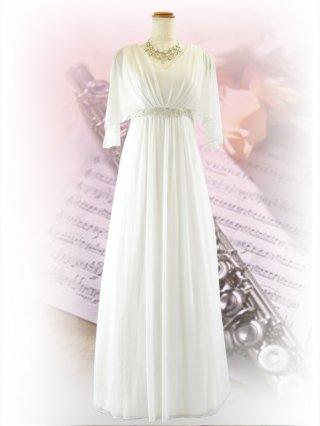 ハンギングスリーブ・ホワイト  お袖付ロングドレス1149/演奏会ステージ衣装