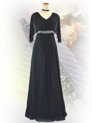 ハンギングスリーブ・ブラック  お袖付ロングドレス1149/演奏会ステージ衣装