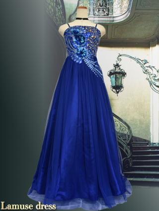 マリン・ボルケーノロングドレス ブルー5295/ 演奏会 ステージ衣装