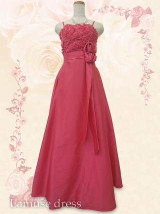アンナ・ローズ ピンクのロングドレス9113/ 演奏会 ラミューズドレス通販