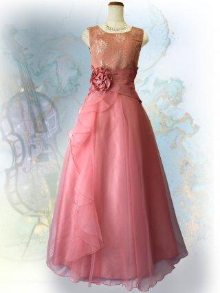 リリーピンク*ロングドレス 3252 演奏会ステージドレス