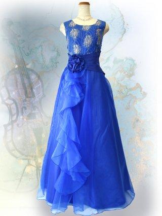 リリーロイヤルブルー*ロングドレス 3252 演奏会ステージドレス