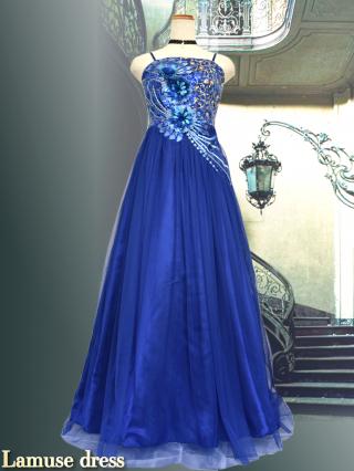 マリン・ボルケーノロングドレス ブルー*5295/ 演奏会 ステージ衣装