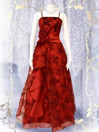 ドラマティックロングドレス ショール付き・ビビットレッド 0216 / 演奏会 ラミューズドレス通販