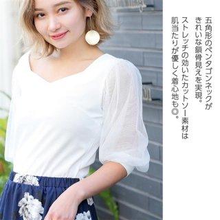 贅沢な3枚仕立てのチュール袖 袖チュールプルオーバー ホワイト