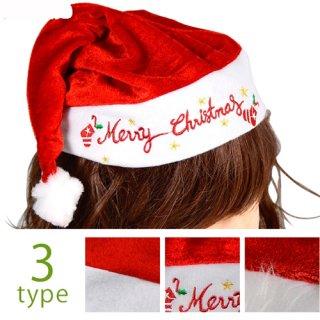 クリスマス サンタクロース帽子♪赤 演奏会 ラミューズドレス通販