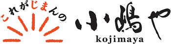 伊万里・小嶋やオンラインショップ