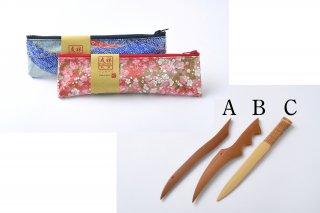 和紙のペンケースと竹のペーパーナイフのセット