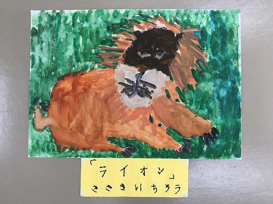 カスタムプレート 銘板 絵画用B アクリル(金色マット・光沢なし)