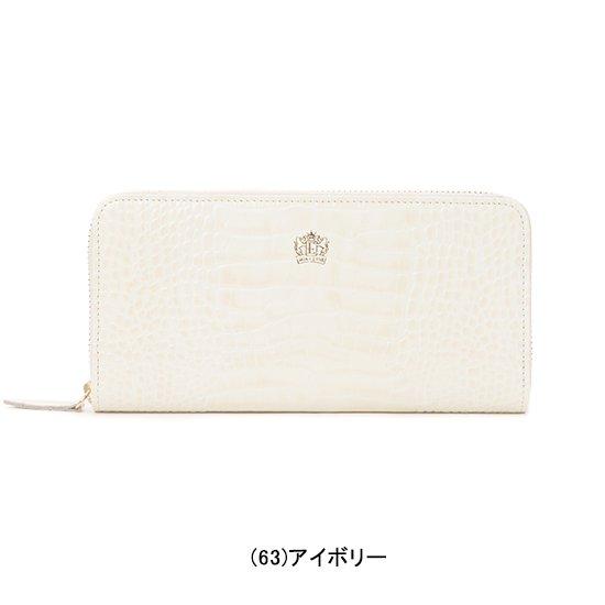 ea5e7a08cf54 グレインレザー 長財布 EXP252 - Eletha online shop エレザ公式 ...