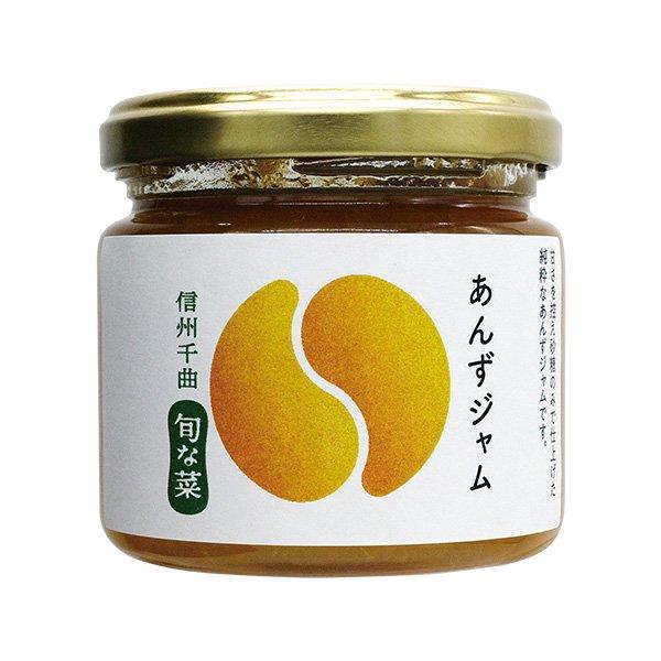 今シーズンの杏をジャムにしました。あんずは果物の中でずば抜けてβカロテンの含有量が非常に多いのが特徴です。βカロテンは体内でビタミンAとして働き、老化防止(アンチエイジング)などに効果が期待されています。  甘さを控え砂糖のみで仕上げた純粋な杏ジャムです。