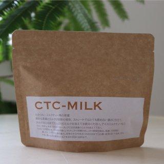 CTC-MILK/teteria大西進