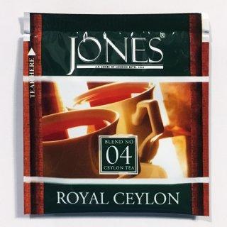 Blend No.04 Royal Ceylon ロイヤルセイロン