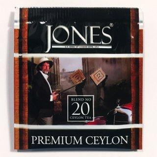 Blend No.20 Premium Ceylon プレミアムセイロン