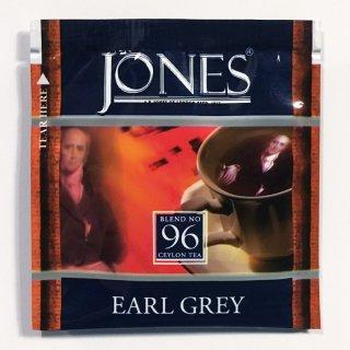 Blend No.96 Earl Grey アールグレイ