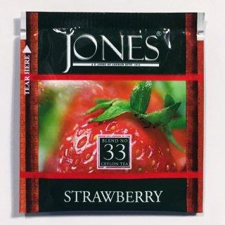 Blend No.33 Strawberry Flavor Tea ストロベリーティー