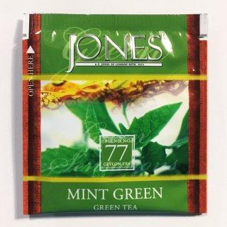 Blend No.77 Mint Green Tea ミントグリーンティー