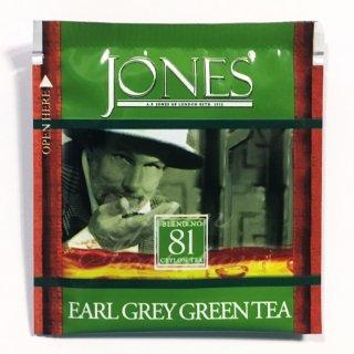 Blend No.81 Earl Grey Green Tea アールグレイグリーンティー