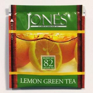 Blend No.82 Lemon Green Tea レモングリーンティー